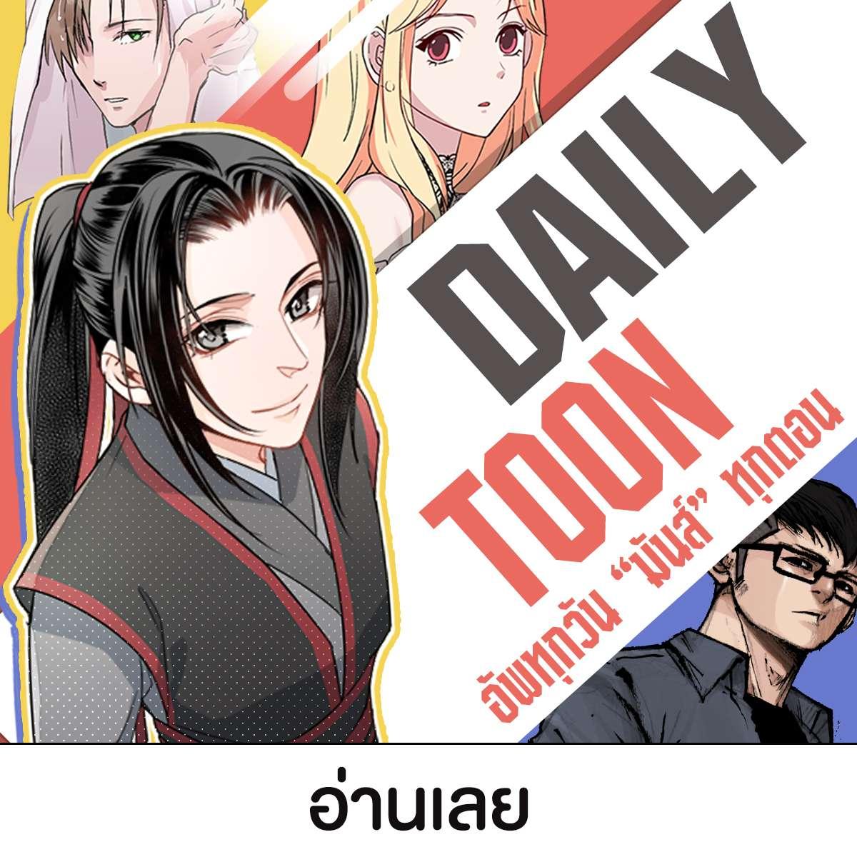 ANM-DailyToonOct2019